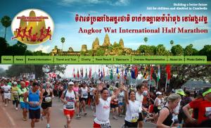 アンコールワット国際ハーフマラソン2016