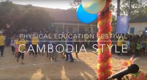 physical_education_festival
