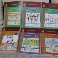 Teachers' Manual
